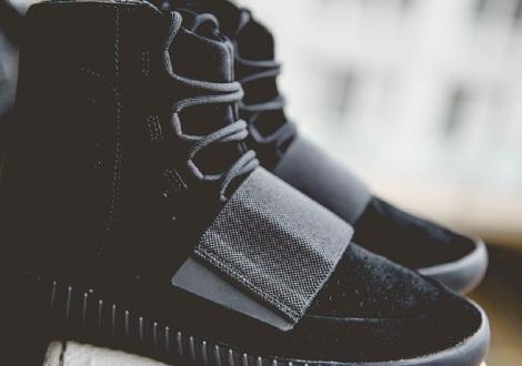 yeezy-boost-750-black-giveaway-6